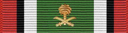 Kuwait Liberation Ribbon (Emirate of Kuwait)