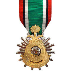 Saudi Arabian Kuwait Liberation Medal