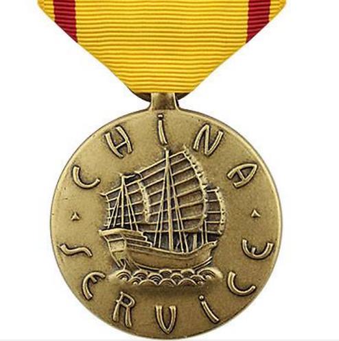 China Service Medal