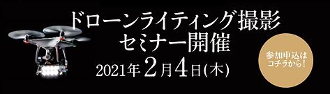 スクリーンショット 2020-12-11 19.15.08.png