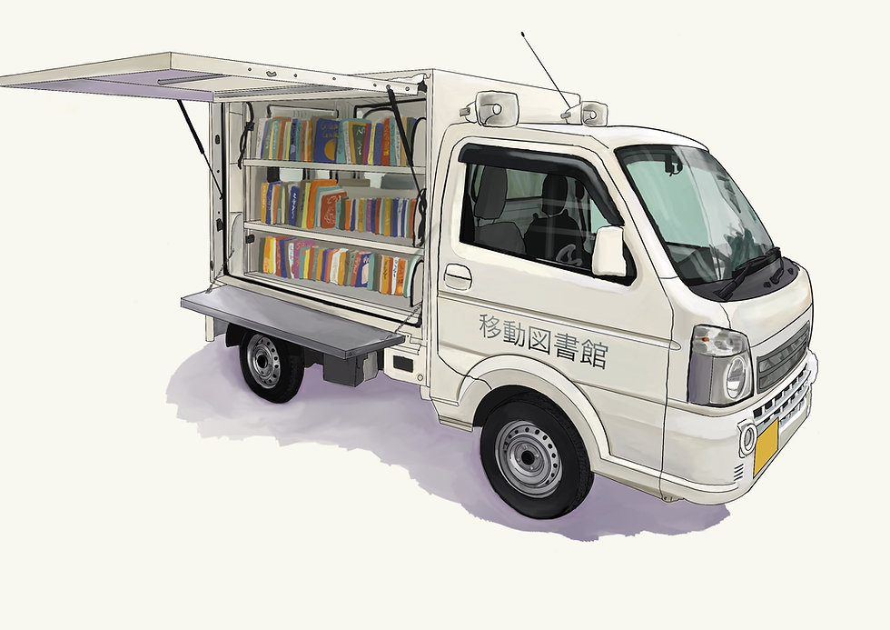 FC3632A3-0A78-4179-9CD5-5E364BB0D517.jpe
