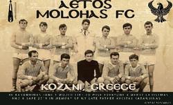 George Karabinas, Aetos Molohas FC