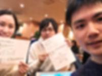 開催写真3.jpg
