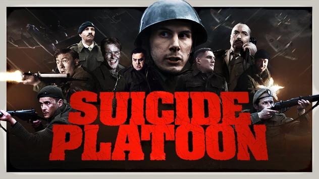 SUICIDE PLATOON - CASTING DIRECTOR