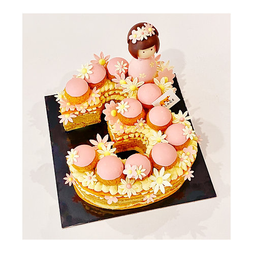 Letter/ Number Custom Large Cake- Pick Up/ Drop Off Only