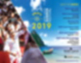2019 St Lucia Events.jpg