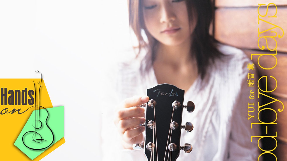 Goodbye days » YUI ✎ acoustic Beat by Trịnh Gia Hưng ft Double Bodies