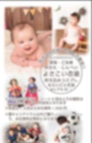 夏キャン表3.jpg