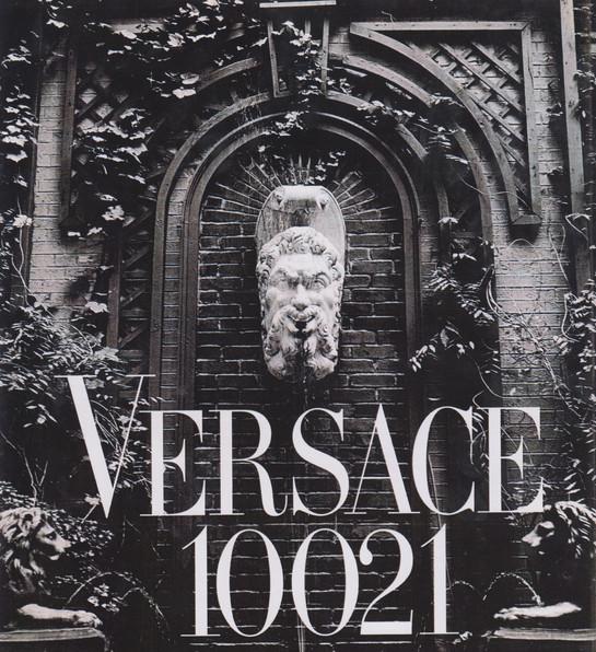 Versace Residence Medusa.jpg