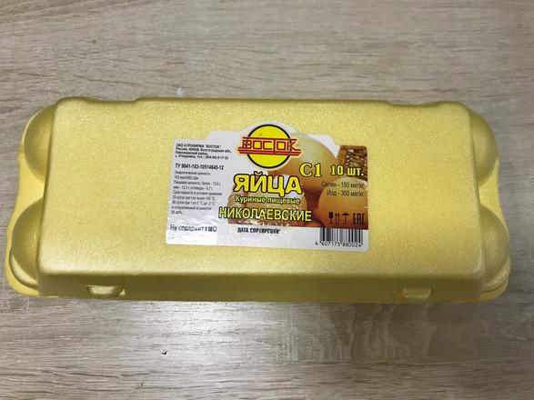 Упаковка яйца С1 10 шт.