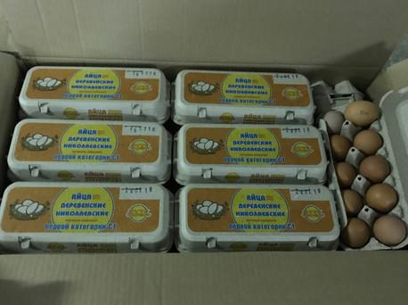 Упаковка яйца для реализации оптом и в розницу