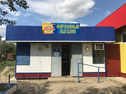 """Фирменный магазин """"Восток"""" в г. Палласовке"""