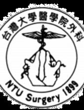 台大外科logo_去背.png