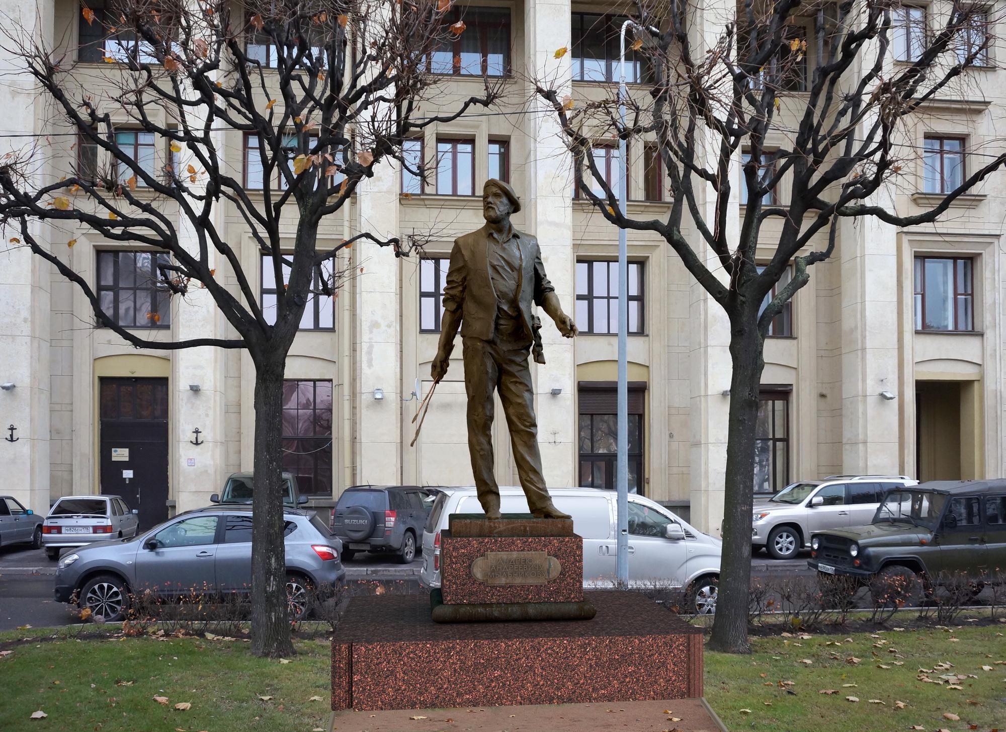 памятник Мыльникову