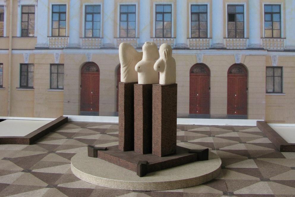 Памятник Бродскому