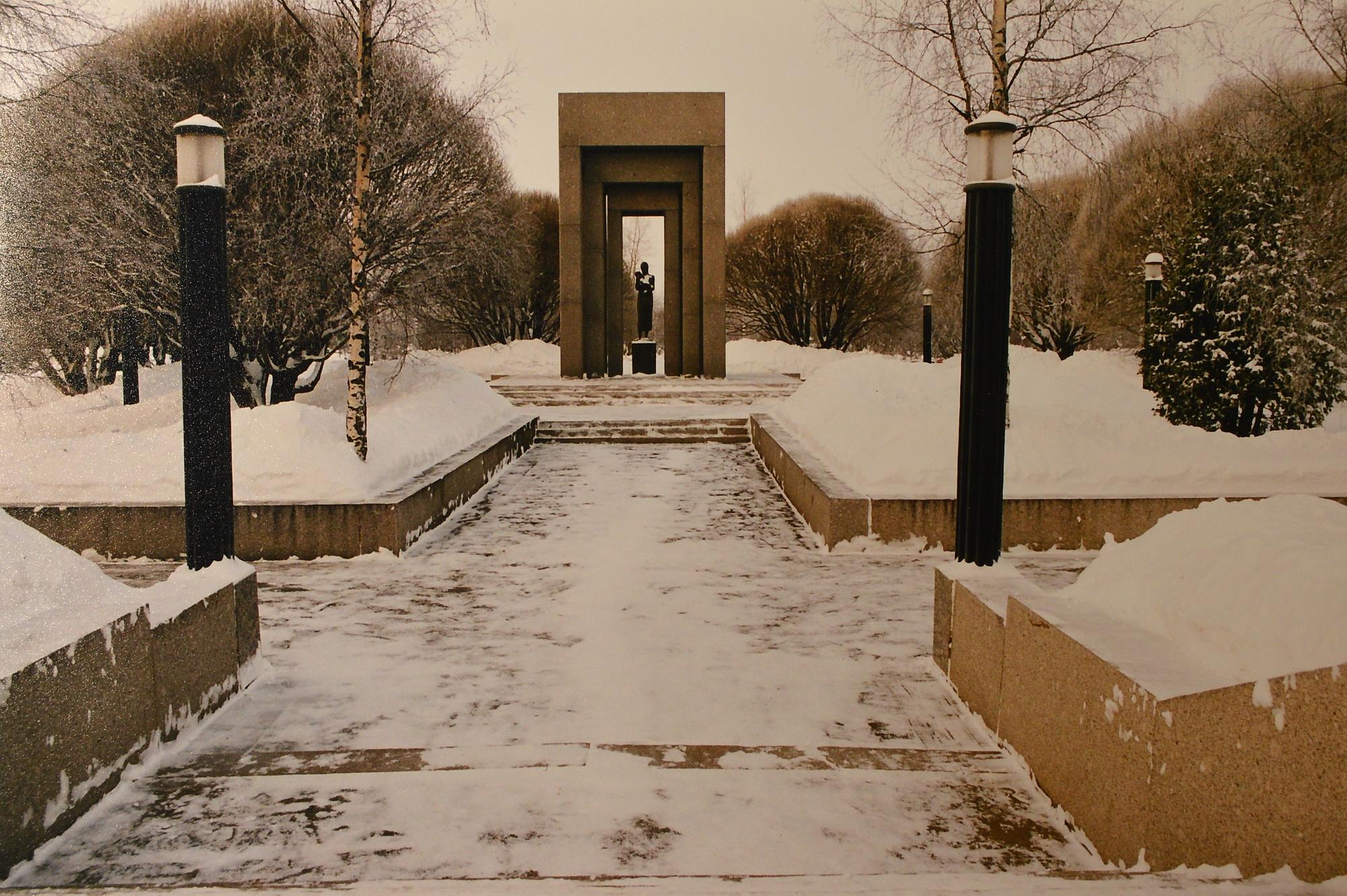 Памятник ленинградцам-блокадникам