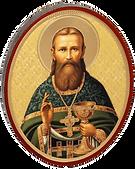 Иоанн Кронштадский.png