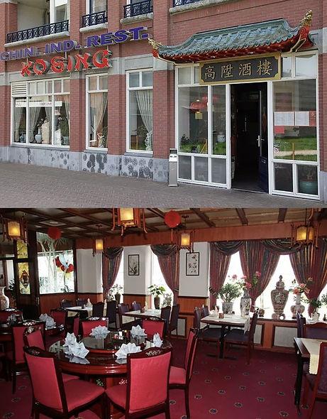 Chinees Indisch restaurant Ko Sing - Noordwijk