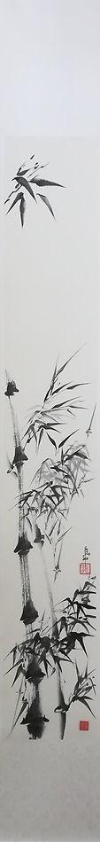 18. Bambous vides  21x35.jpg