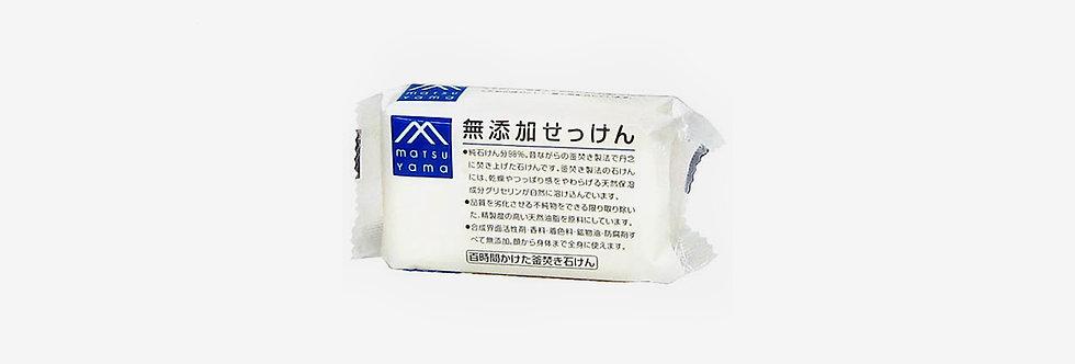 松山油脂皂無添加石鹼