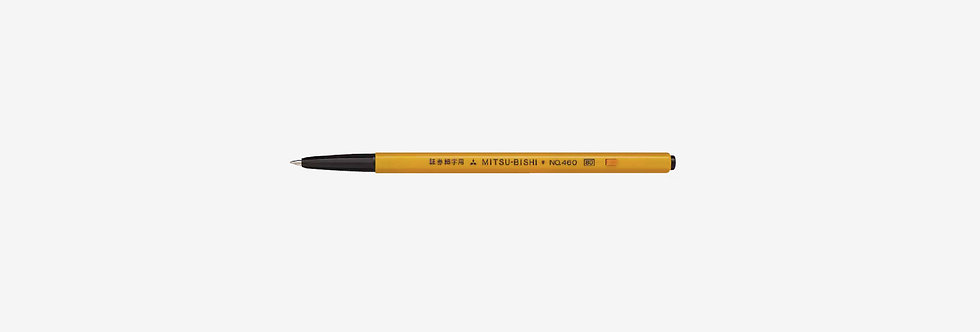 MITSU-BISHI 証券細字用 NO. 460原子筆