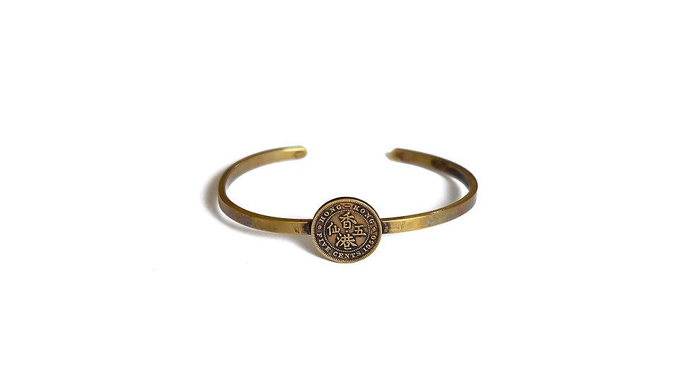 五十年代香港五仙硬幣黃銅手鐲