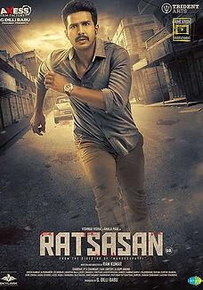 Ratsasan (The Demon) .jpg