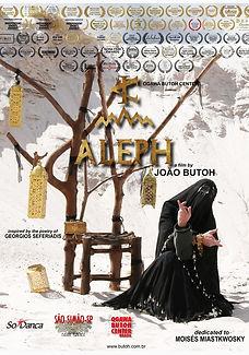ALEPH .jpg