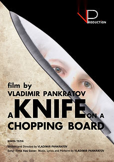 a knife on chopping board.jpg