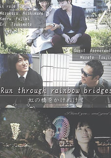 Run Through rainbow bridges.jpg