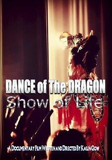 danceofthegragon.jpg