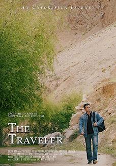 The Traveler .jpg