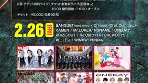 2021/02/26(金)東京@新宿keystudio