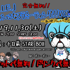 2019/11/30(月)大阪@千日前STAR BOX