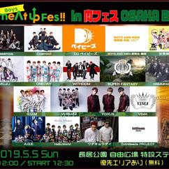 2019/05/05(日)大阪@長居公園自由広場特設ステージ