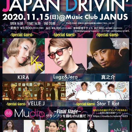 2020/11/15(日)大阪@Music Club JANUS