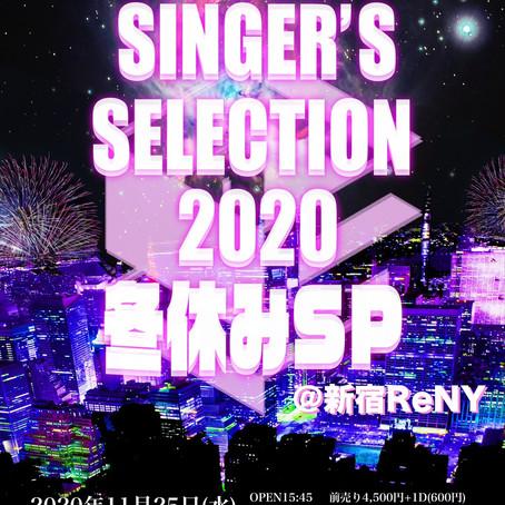 2020/11/25(水)東京@新宿ReNY