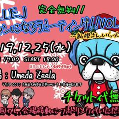 2019/12/25(水)大阪@Umeda Zeela