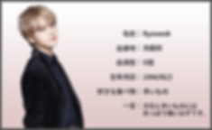 HP_プロフィール_Ryowook.png