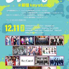 2020/12/26(土)東京@新宿keystudio
