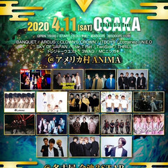 2020/04/12(日)名古屋@名古屋 今池3STAR