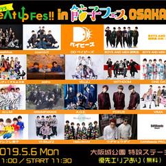 2019/05/06(月)大阪@大阪城公園 特設ステージ