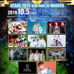 2019/10/05・06/名古屋@今池3STAR/大阪@CLUB PICCADILLY UMEDA OSAKA