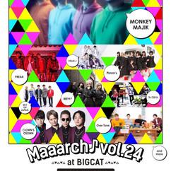 2019/09/08(日)大阪@BIGCAT