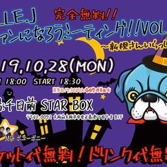 2019/10/28(月)大阪@千日前STAR BOX