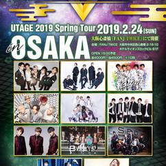 2019/02/24(日)大阪@FANJtwice