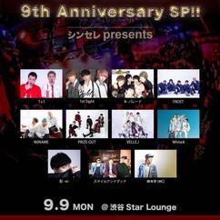 2019/09/09(月)東京@渋谷Star Lounge