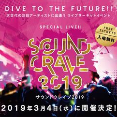 2019/03/04(水)