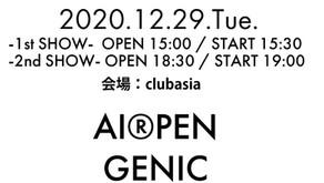 2020/12/29(火)東京@渋谷 club asia