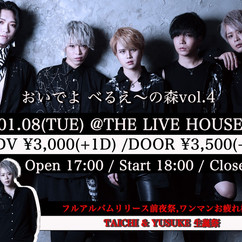 2019/01/08(火)大阪@THE LIVE HOUSE soma